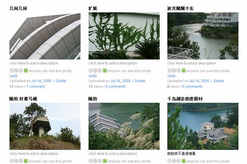Flickr_items_arrange.png