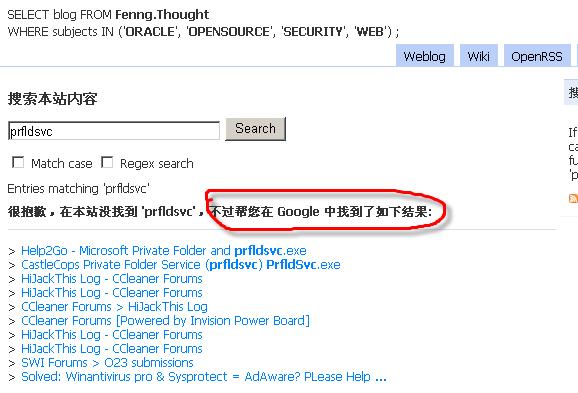 Google API 与 MovableType 的搜索集成.png