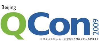 QCon_Beijing.jpg