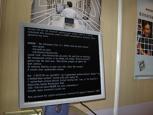 Sun_kernel_panic.jpg