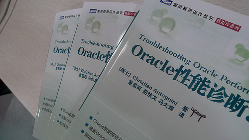 TOP_Chinese.jpg