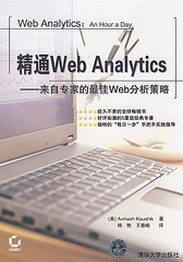 Web Analytics  An Hour a Day