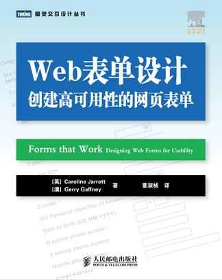 Web_Forms_Design.jpg