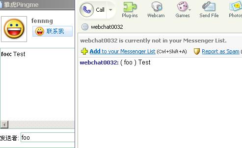 Yahoo_messenger_pingme.png