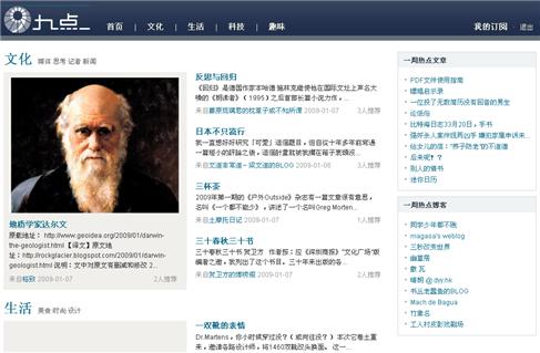douban_9.png