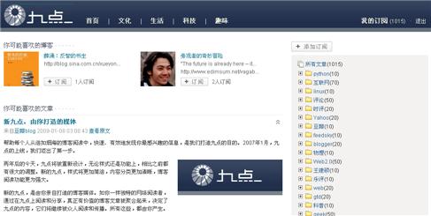 douban_9_reader.png