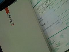 duku_0800.jpg