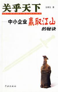 guan_hu_tian_xia.jpg