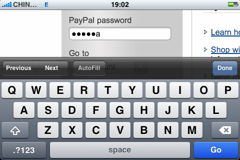 iPhone_Password_Masking.png