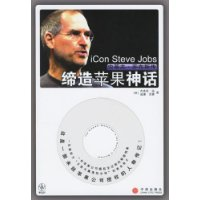 icon_jobs.jpg