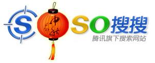 soso_logo_080914.jpg